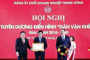 Đảng bộ Tổng Công ty Khí Việt Nam được tuyên dương điển hình 'Dân vận khéo'