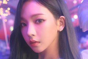 SM Ent có màn 'tự vả' khi xác nhận Yoo Jimin debut trong nhóm aespa với nghệ danh Karina