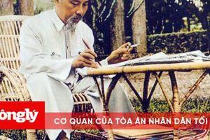 Chủ tịch Hồ Chí Minh: 'Thi đua là yêu nước, yêu nước thì phải thi đua'
