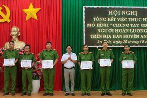 Tổng kết mô hình 'Chung tay giúp đỡ người hoàn lương' ở An Phú