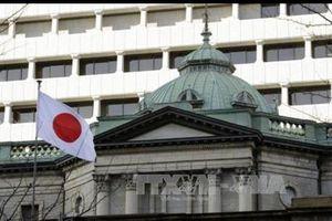 BoJ hạ dự báo tăng trưởng kinh tế và lạm phát năm 2020