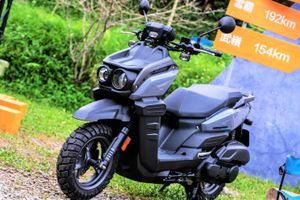Yamaha BW'S 125 thế hệ mới được ra mắt
