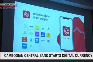 Campuchia chính thức ra mắt tiền số của ngân hàng trung ương