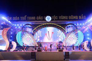 Tổng duyệt chương trình khai mạc Tuần Văn hóa, thể thao các dân tộc vùng Đông Bắc tỉnh Quảng Ninh lần thứ III