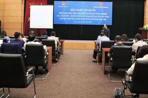 Ngành Công Thương trang bị, phổ biến Nghị quyết 68/NQ-CP đến cán bộ công nhân viên