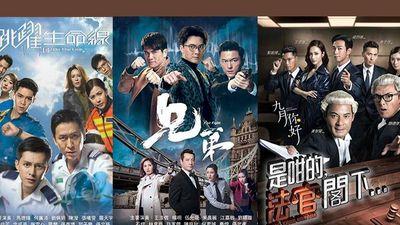 Mùa khánh đài TVB với những bộ phim dự kiến lên sóng cuối năm nay