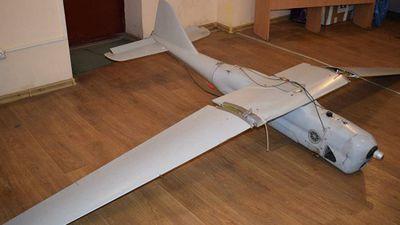 Tiết lộ video trực thăng Mi-24 bắn hạ máy bay không người lái của Nga