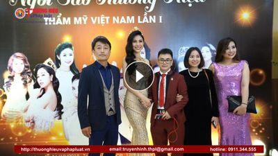 Gala đẳng cấp chính thức phát động Cuộc thi Ngôi sao Thương hiệu Thẩm mỹ Việt Nam lần thứ I