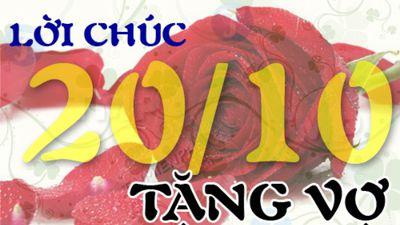 Lời chúc ngày Phụ nữ Việt Nam 20/10 khiến trái tim vợ 'tan chảy'