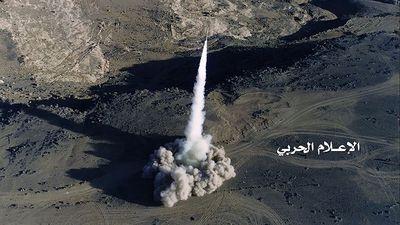 Lực lượng Houthi 'vây Ngụy cứu Triệu' tấn công xuyên biên giới Ả rập Xê-út