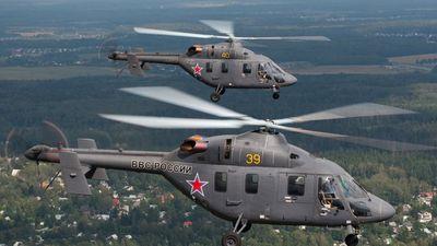 Trực thăng Nga biểu diễn bay ở Hà Nội