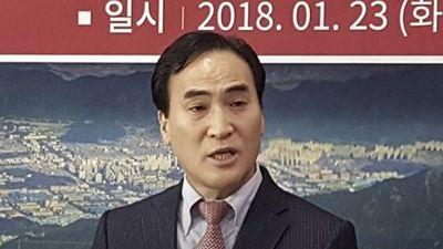 Tổ chức Cảnh sát hình sự quốc tế có chủ tịch mới