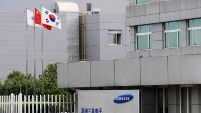 Nhà máy của Samsung ở Thiên Tân, TQ dừng sản xuất