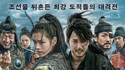 Kim Nam Gil và Son Ye Jin sẽ tái hợp cùng nhau trong bom tấn cổ trang 'Hải Tặc' phần 2?