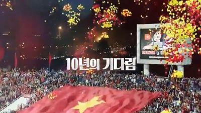 Đài SBS của Hàn Quốc tung trailer cực hoành tráng về trận chung kết giữa Việt Nam và Malaysia