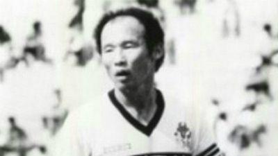 Loạt ảnh thời trẻ của HLV Park Hang-seo gây bão mạng