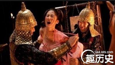 Khủng khiếp hình phạt 'thiết quần' của bạo chúa Chu Nguyên Chương