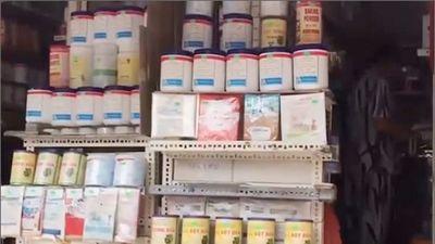 Chợ Kim Biên: Chợ 'tử thần' trong lòng TP HCM