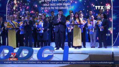 Quảng Ninh công bố chỉ số đánh giá năng lực cạnh năm 2018