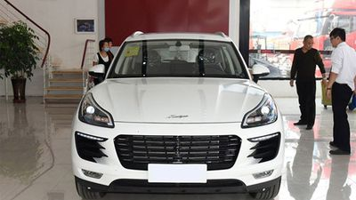 Xe Zotye SR9 của Trung Quốc tiếp tục 'nhái' Porsche Macan