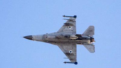 CLIP: Tên lửa Israel 'rụng như sung' trước lá chắn phòng không Syria