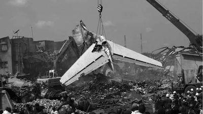 Tai nạn máy bay thảm khốc, hơn 170 tín đồ Hồi giáo thiệt mạng