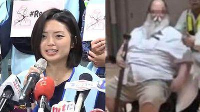 Nữ tiếp viên hàng không tố cáo bị hành khách nam bắt cởi giúp đồ lót