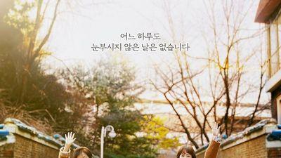 'Dazzling': Công bố poster nhân vật, Nam Joo Hyuk sẽ yêu cả Han Ji Min và nghệ sĩ gạo cội Kim Hye Ja