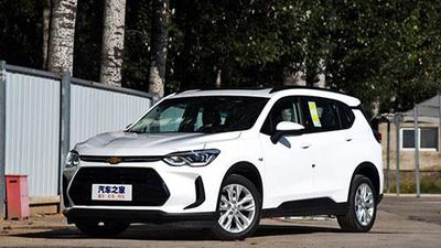 Chi tiết SUV Chevrolet Orlando 2019 giá từ 397 triệu đồng