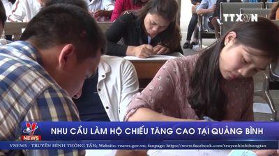 Nhu cầu làm hộ chiếu tăng cao tại Quảng Bình