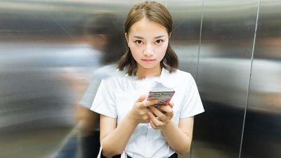 Vụ cô gái bị sàm sỡ trong thang máy: Mức phạt 200k là một trò đùa