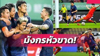 Đánh bại chủ nhà Trung Quốc, báo chí Thái Lan lạc quan về vé World Cup