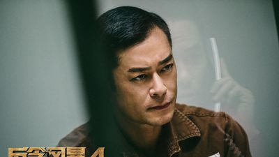 Phim xã hội đen Hong Kong 'Phản tham phong bạo' của Cổ Thiên Lạc