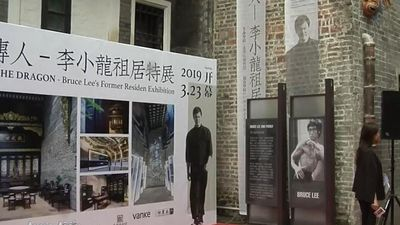 Nhà riêng kiêm bảo tàng Lý Tiểu Long mở cửa đón khách