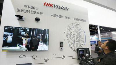 Mỹ muốn đưa đến 5 hãng giám sát Trung Quốc vào danh sách đen