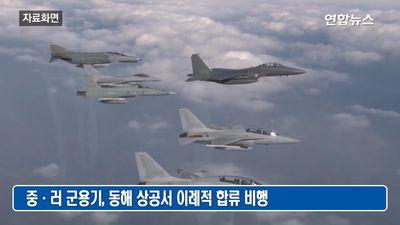 Hàn Quốc công bố video các tiêm kích dàn hàng chặn máy bay ném bom Nga