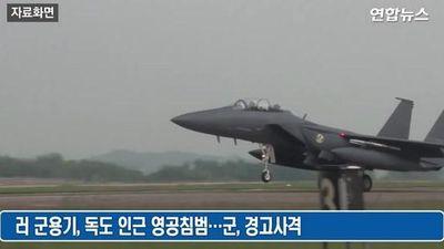 Tiêm kích Hàn Quốc chặn máy bay ném bom Moscow xâm nhập không phận