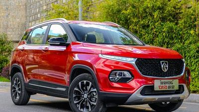 SUV đẹp long lanh, giá hơn 200 triệu khiến Ford EcoSport 'khóc thét'