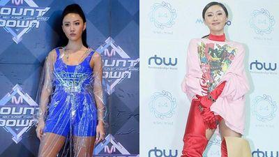 Nữ rapper Hàn Quốc gây tranh cãi bởi gu thời trang 'siêu quái dị'