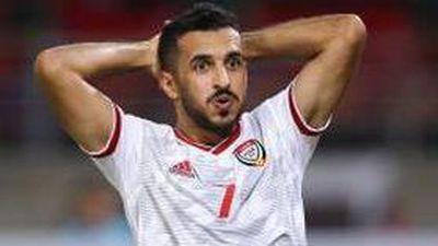 'UAE sẽ gặp rắc rối khi đối đầu tuyển Việt Nam'