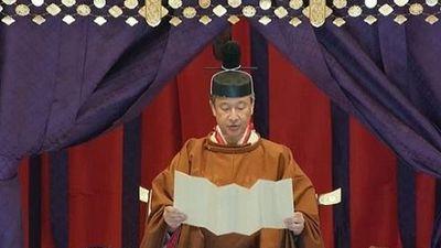 Kỳ vọng mới khi Nhật hoàng Naruhito đăng quang: Vị hoàng đế của những điều khác biệt