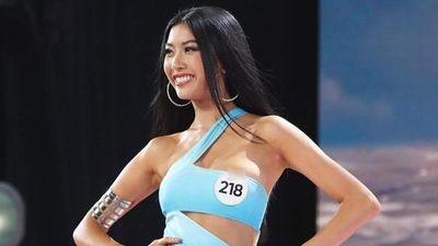 BTC Hoa hậu Hoàn vũ lên tiếng về sự cố lộ ngực của Thúy Vân