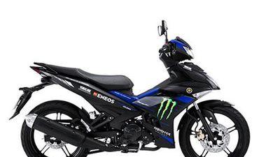 Nhìn lại quá trình phát triển của Yamaha Exciter, đối thủ khiến Honda Winner X phải dè chừng