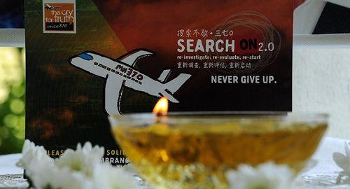 Phát hiện mảnh vỡ của máy bay MH370 trong rừng rậm Campuchia