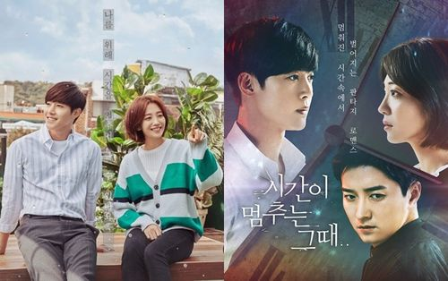Công bố teaser, poster và ngày lên sóng phim 'When Time Stopped' của Kim Hyun Joong - Ahn Ji Hyun