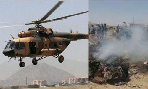 Trực thăng quân sự Afghanistan rơi, 25 người thiệt mạng