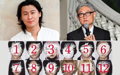 Phim điện ảnh Nhật Bản 'Mười hai đứa trẻ muốn chết' sắp công bố danh tính 12 diễn viên?