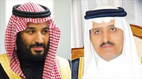 Nhiều hoàng thân Saudi Arabia muốn phế Thái tử