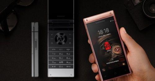 Samsung W2019 giá 'chát' hơn cả iPhone XS Max sở hữu tính năng gì hấp dẫn?
