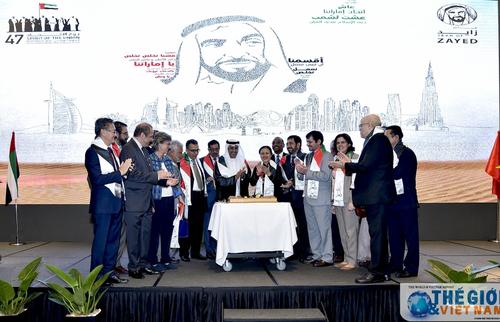 Chiêu đãi kỷ niệm 47 năm Quốc khánh UAE tại Hà Nội